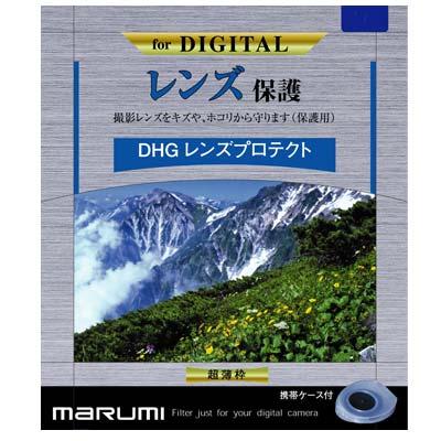 Marumi DHG 多層鍍膜保護鏡  49 mm(公司貨)
