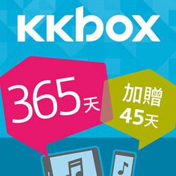 KKBOX★儲值序號