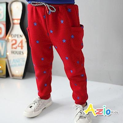 Azio Kids 童裝-長褲 磨毛星星側口袋縮口長褲(紅)