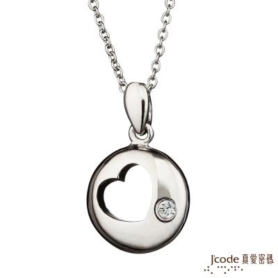 J code真愛密碼銀飾 洞悉愛情純銀墜子 送項鍊