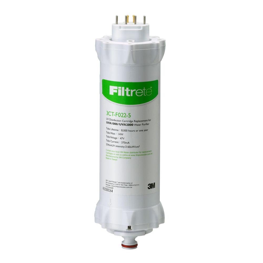 3M UVA淨水器系列專用紫外線抗菌燈匣(UVA1000 / UV2000)