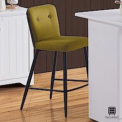 漢妮Hampton瑪德琳系列吧檯椅-42x49x96cm