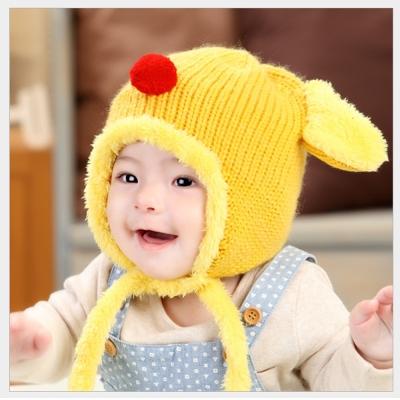 韓版冬季加絨兒童小狗造型護耳帽