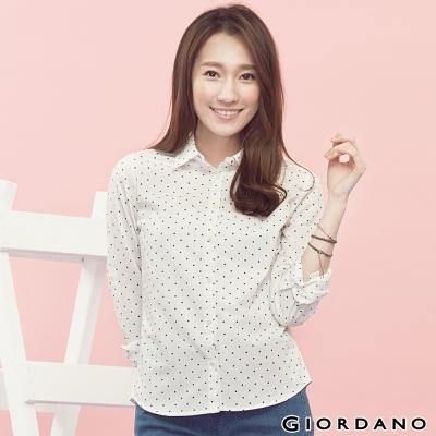 GIORDANO-女裝質感素面牛津紡襯衫-57白X