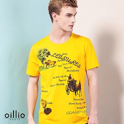 歐洲貴族oillio 短袖T恤 文字馬車 天絲棉布料 黃色