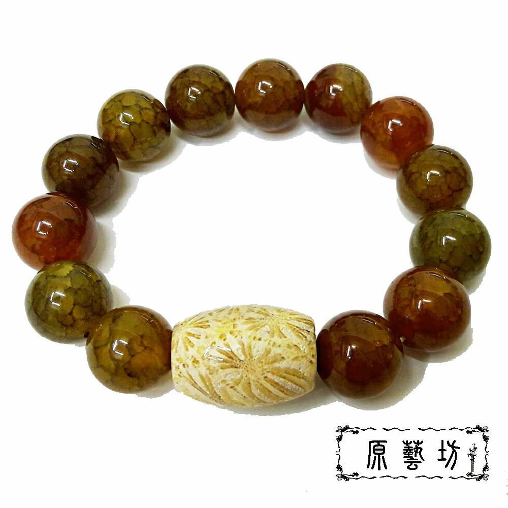 原藝坊 珊瑚玉+黃龍麟圓珠手鍊(直徑14mm)