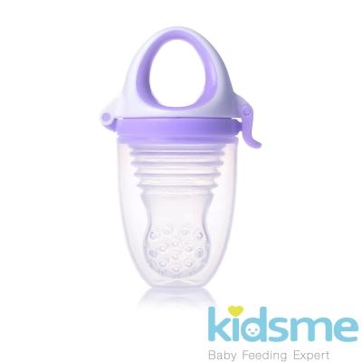 英國kidsme咬咬樂輔食器-風琴式-不帶矽膠研磨器-紫