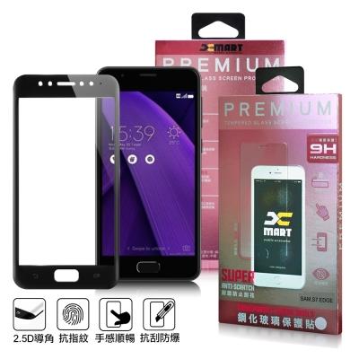 XM Zenfone 4 Selfie Pro ZD552KL 鋼化2.5D玻璃貼-黑色