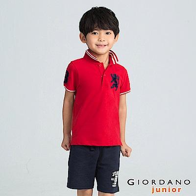 GIORDANO  童裝勝利獅王3D刺繡短袖POLO衫-48 高貴紅