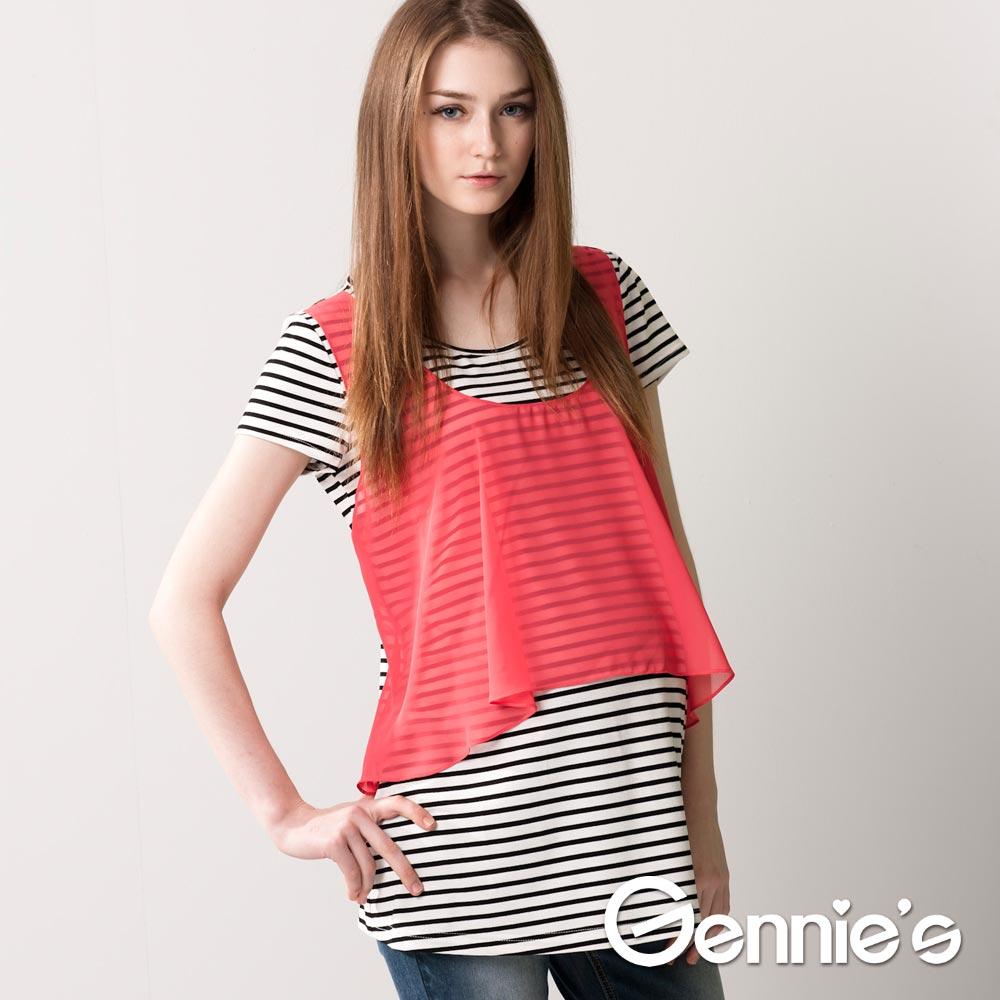【Gennie's奇妮】  假兩件式條紋春夏孕婦上衣  (C3511)