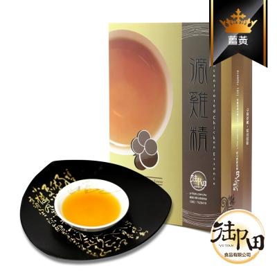 御田 頂級黑羽土雞精品手作薑黃滴雞精(20入尊爵禮盒)