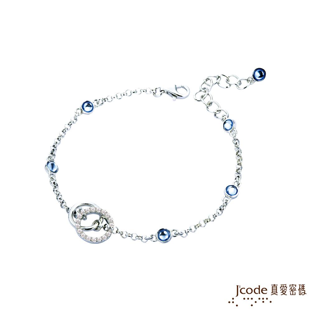 J'code真愛密碼銀飾 相戀純銀女手鍊