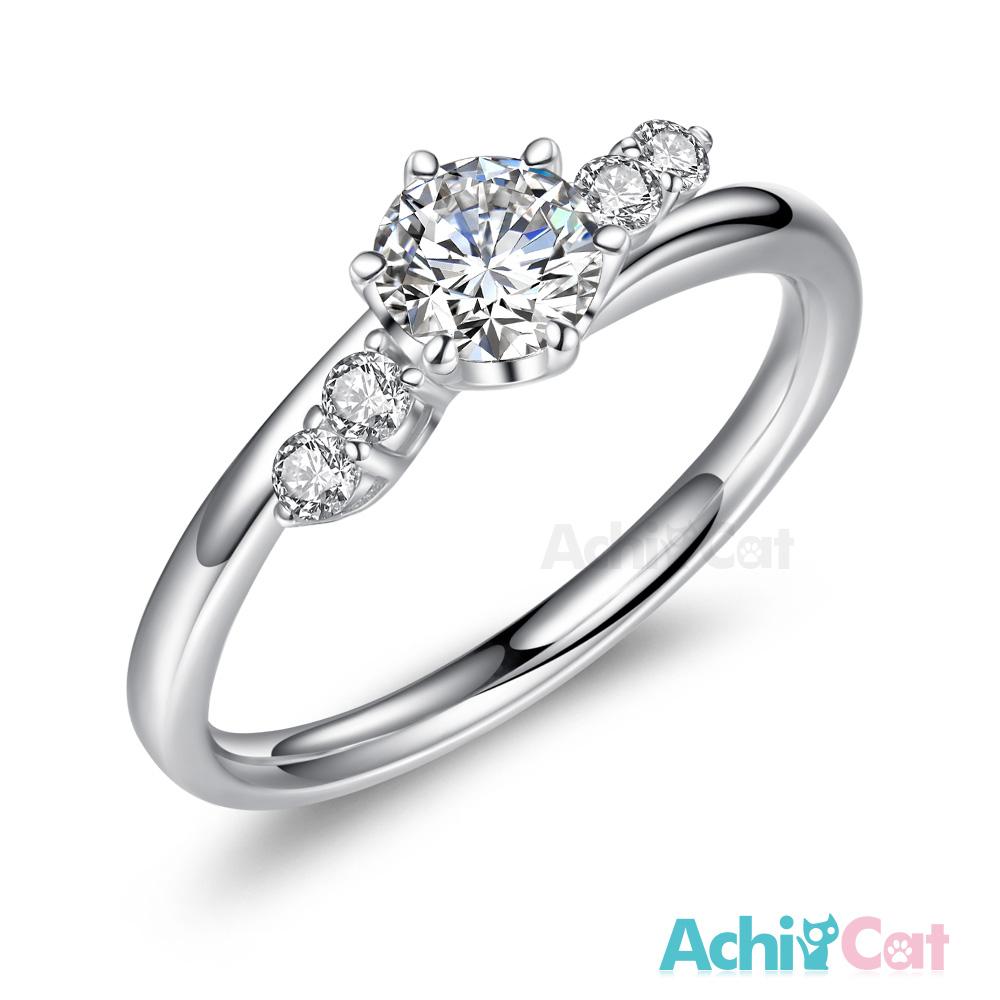AchiCat 925純銀戒指 浪漫時刻