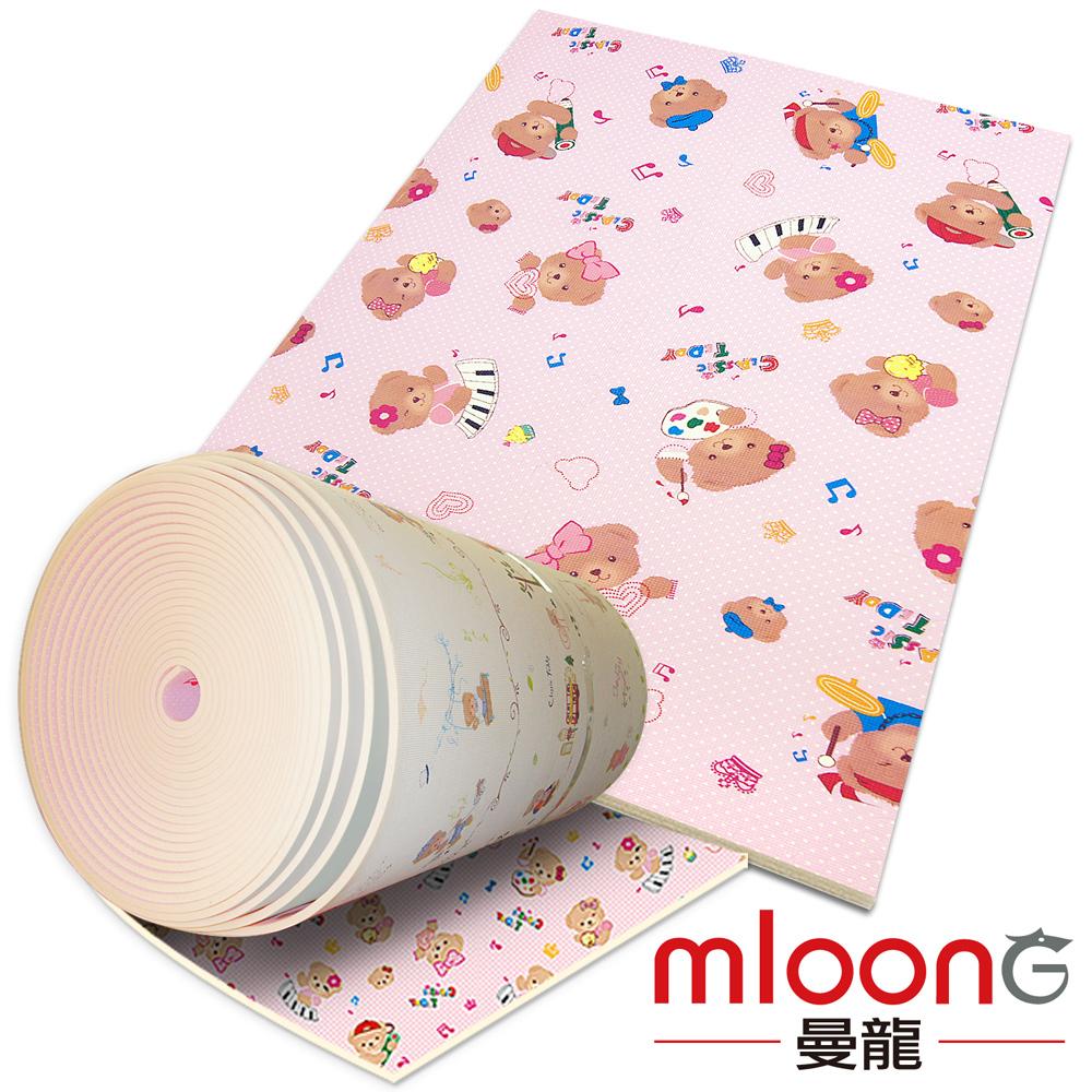 Mloong曼龍 客製化XPE環保爬行墊/地墊 -曼龍熊 (每10公分計價)