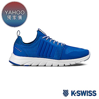 K-Swiss Axcel Trainer 輕量訓練鞋-男-藍/白