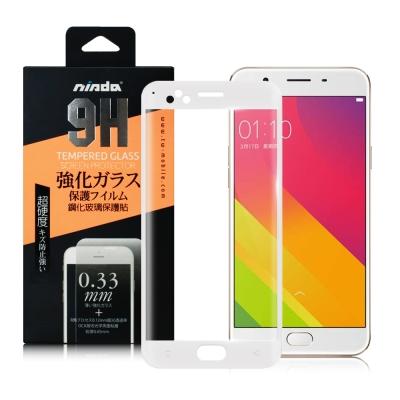 NISDA OPPO R11 5.5吋 滿版鋼化玻璃保護貼-白色