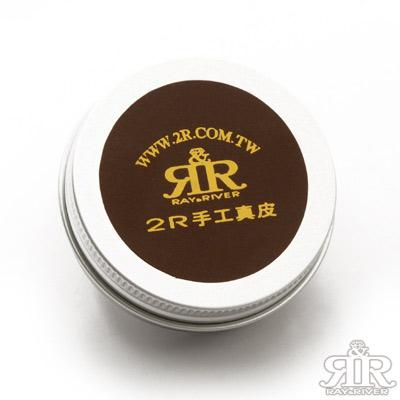 2R 真皮貂油保養組 100g