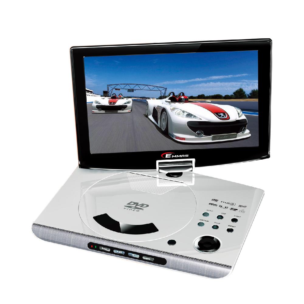 EMMAS Full HD 10.2吋數位電視/DVD(HD-9700P)