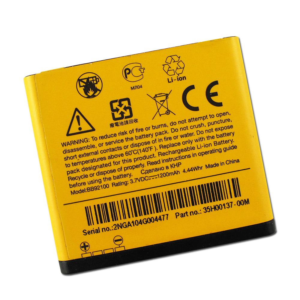 HTC HD mini / T5555 原廠電池~(密封包裝)