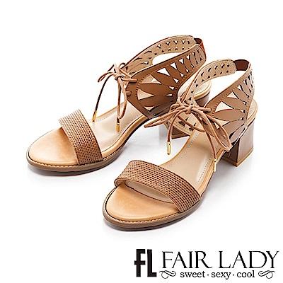 Fair Lady 獨特縷空綁帶繞踝一字粗跟涼鞋 棕