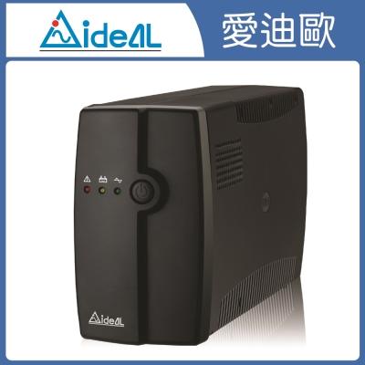 愛迪歐 在線互動式IDEAL-5710C(1000VA)