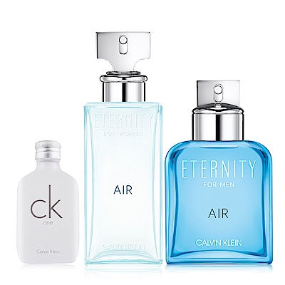 Calvin Klein CK EternityAir永恆純淨50ml對香組贈小香15ml