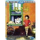 心之谷 (BD+DVD) 雙碟限定版  藍光BD