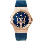 MASERATI 瑪莎拉蒂POTENZA動力三叉戟時尚手錶-藍X玫瑰金/42mm
