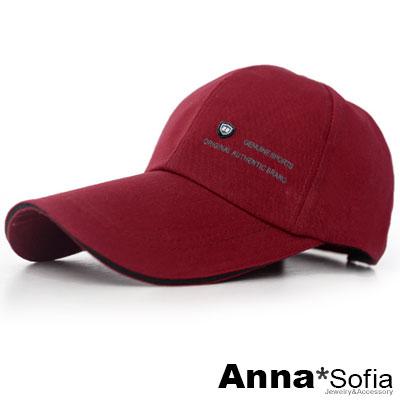 AnnaSofia 加長帽簷22小黑標 棉質防曬遮陽嘻哈棒球帽(深紅系)