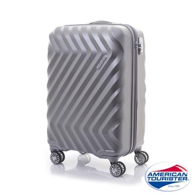 AT美國旅行者 20吋Zavis立體閃電防刮耐磨飛機輪硬殼TSA登機箱(銀織紋)