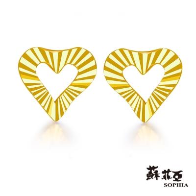蘇菲亞SOPHIA - G LOVER系列 愛心黃金耳環