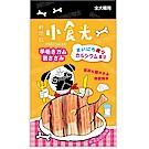 【任選】小食光 犬用零食 起司潔牙雞肉捲 145g NFC014