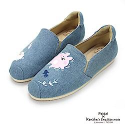 Paidal x 卡娜赫拉的小動物 -夏夜金魚休閒鞋樂福鞋-牛仔藍
