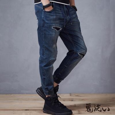 鬼洗 BLUE WAY 破洞針織束口牛仔褲