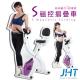摺疊磁控健身車-哈雷旗艦款 product thumbnail 1