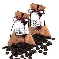 Diva Life 鈕扣巧克力 巴西100%黑巧克力 雙包裝