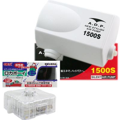 超靜音1500s新型單孔打氣機  送矽膠軟管  GEX活性碳過濾器迷你型