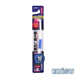 日本EBISU牙刷-殘留物對策單束毛