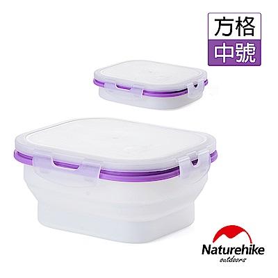 Naturehike可微波耐熱折疊式密封保鮮盒便當盒方型中號 紫 2入組