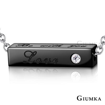 GIUMKA情侶項鍊 珍藏系列LOVE珠寶白鋼大墜-共2色
