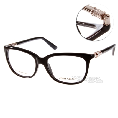Jimmy Choo眼鏡 經典廣告系列/時尚黑#JC84 807
