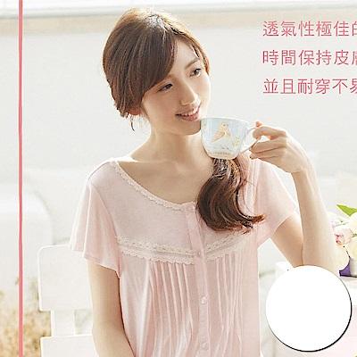 華歌爾睡衣 睡眠研究系列MODAL環保纖維 M-L 短袖衣褲裝(白)