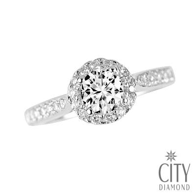City Diamond『幸福捧花』60分鑽戒