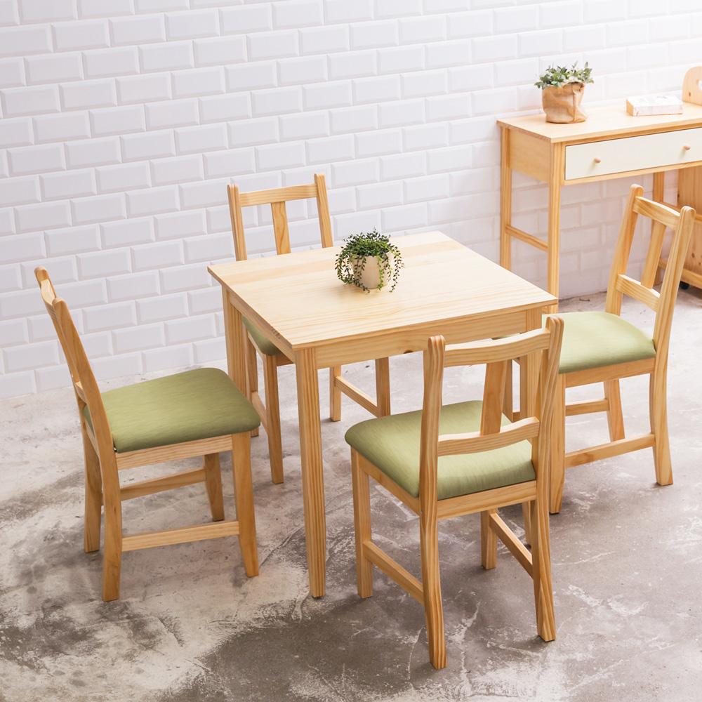 CiS自然行實木家具-南法實木餐桌椅組一桌四椅 74*74公分/原木+抹茶綠椅墊