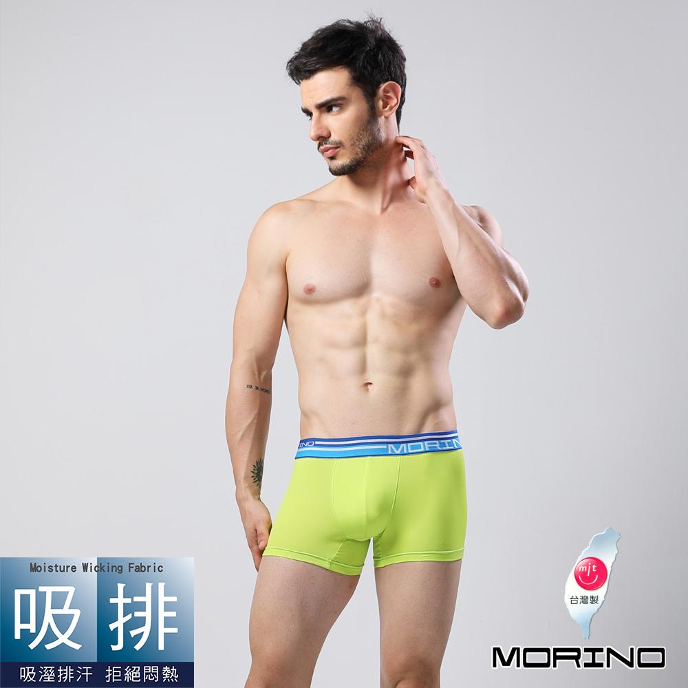 男內褲 素色經典平口褲 四角褲 青蘋綠  MORINO摩力諾