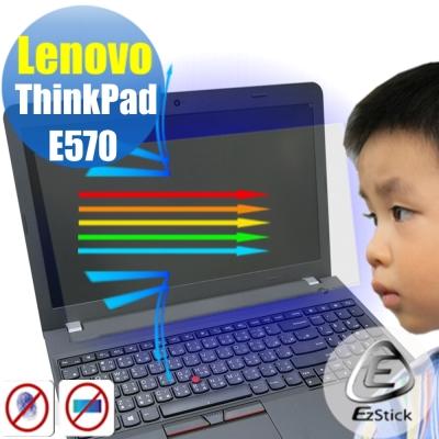 EZstick Lenovo ThinkPad Edge 15 E570 防藍光螢幕貼
