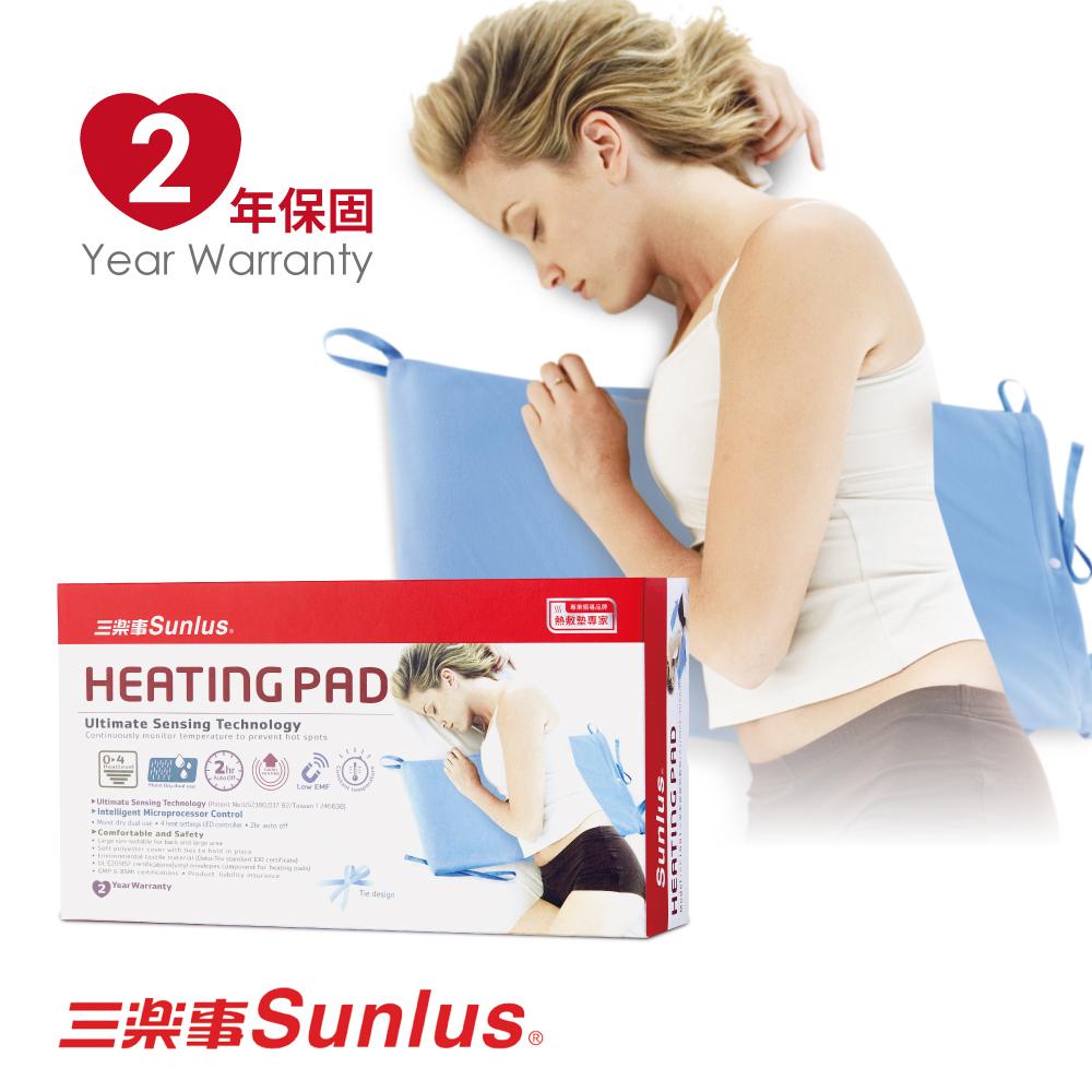 Sunlus三樂事暖暖熱敷墊(大)MHP711 (醫療級)
