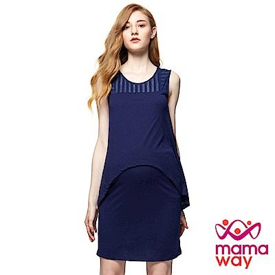 mamaway媽媽餵 壓紋前短後長假兩件式孕婦裝哺乳洋裝(共2色)