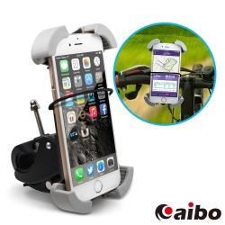 aibo GH4384 自行車/機車用 360度旋轉鷹爪手機支架