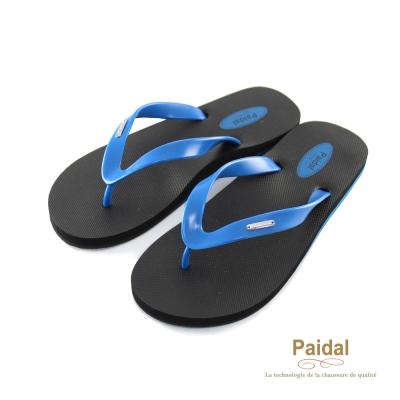 Paidal 男款簡單撞色夾腳拖海灘拖人字拖鞋-黑